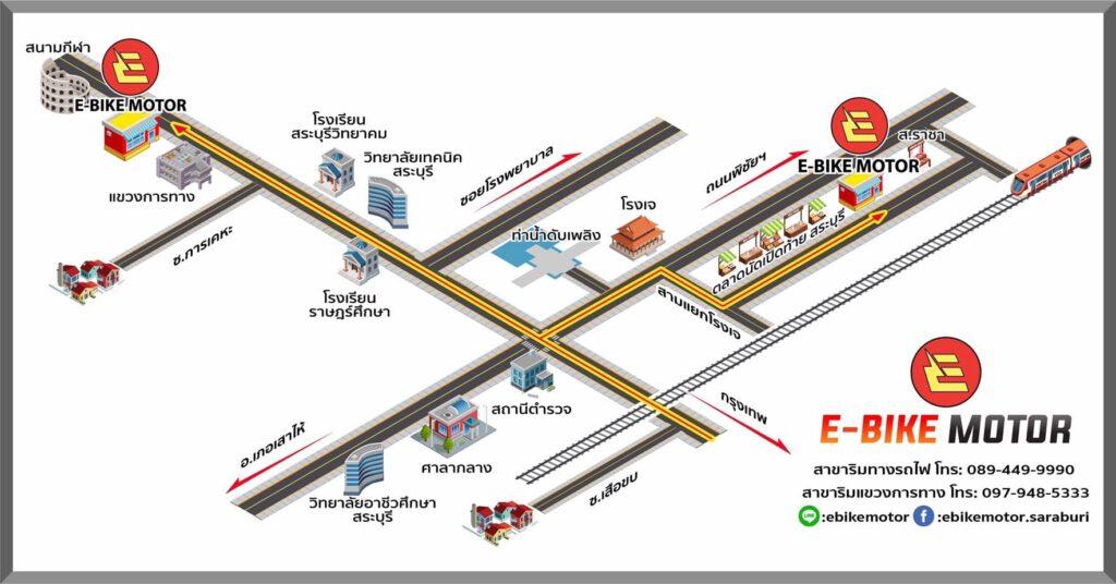 ebikemotor แผนที่