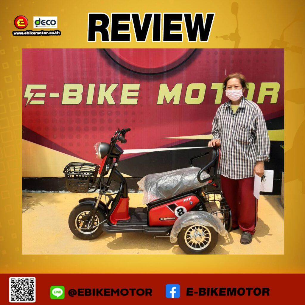 Review E-bike